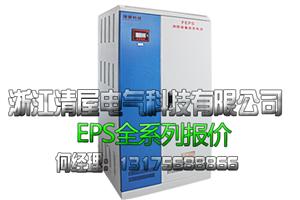 清屋电气,EPS应急电源厂家6KW最低价出售