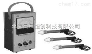 北京SN/ML-91微波漏能测试仪使用方法