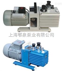 上海2XZ-2双级旋片式真空泵,真空抽气泵