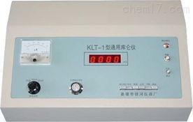 北京GR/KLT-1通用库仑仪工作原理
