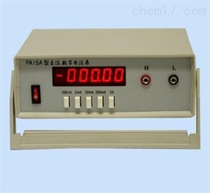 北京SN/PA15A-1/2直流数字电流表厂家直销