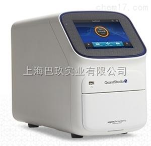 QuantStudio5实时荧光定量PCR系统_实时荧光定量pcr内参_ABI品牌