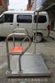 300公斤医院轮椅秤