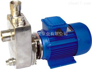 不锈钢小流量自吸泵,小流量卫生自吸泵