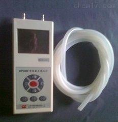 北京GH/DP2000便携式数字微压计使用方法
