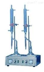 北京GR/BSY-121原油水含量测定器现货供应