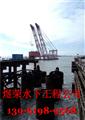 武汉市打捞队,打捞大显神通