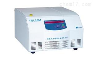 北京GH/H2050R-1高速冷冻离心机厂家直销