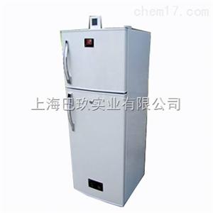 上海亿思BL-198/241L工业级集成防爆冷柜