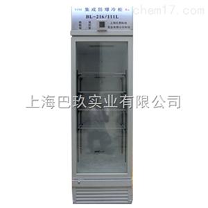上海BL-280/111L单透明门单温防爆冰箱
