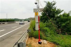 托莱斯 高速公路气象监测站厂家直销 交通气象站报价