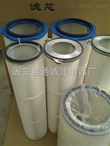 优质除尘滤筒 工业防静电除尘滤芯