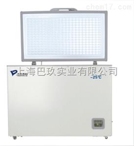 中科都菱-130℃超低温冰箱