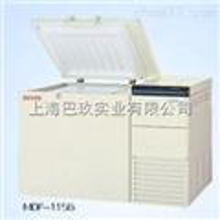 中科都菱-86℃卧式超低温保存箱