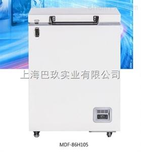 上海巴玖代理中科都菱MDF-86H485卧式超低温冰箱