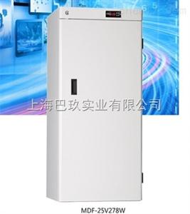 中科都菱MDF-40V278W低温保存箱