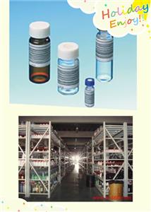 人工胃液(中国药典,美国药典均有销售)