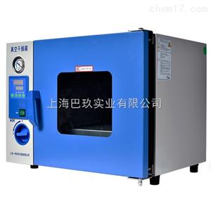 上海恒DZF-6123台式真空干燥箱