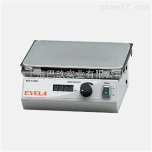东京理化RCX-1100S磁力搅拌器