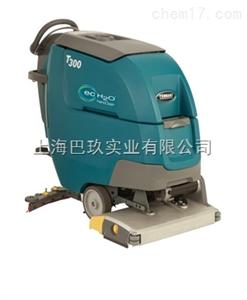 上海巴玖供应美国坦能T300/T300e新款手推式洗地机技术参数