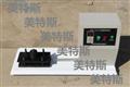 土工抗布磨损试验仪MTSGB-14