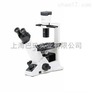 日本奥林巴斯CKX31紧凑型倒置显微镜