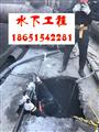 上虞【码头桩,桥桩水下防护维修作业公司】&本地快讯