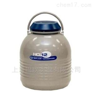 美国泰莱华顿HCL12手提式液氮罐