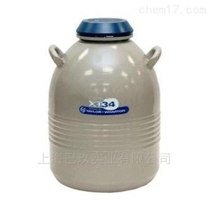 美国Taylor-Wharton泰莱华顿HC20液氮生物储存罐多少钱