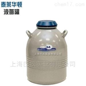 美国Taylor-Wharton液氮罐