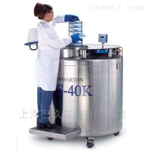 美国Taylor-Wharton泰莱华顿LABS-20K液氮低温存储罐找上海巴玖