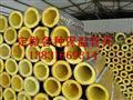 1200*600国家标准a级防火岩棉管//岩棉管生产工艺//岩棉管基本型号