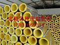 1200*600郑州市各种规格型号保温隔热岩棉管、防水岩棉管一立方,一米多少钱价格