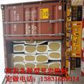 1000*600填充用普通岩棉板生产厂家/外墙用防水岩棉板报价