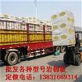 1000*600容重100岩棉板价格、厂家//外墙岩棉板最新价格
