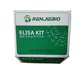 仓鼠基质金属蛋白酶9(MMP-9)ELISA试剂盒按需定制