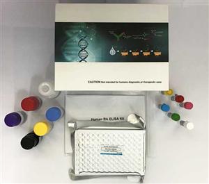 山羊补体蛋白3(C3)ELISA检测试剂盒