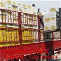 清镇市外墙保温岩棉板报价, 岩棉板生产厂家