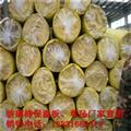 集安市玻璃棉价格、玻璃棉厂家、玻璃棉报价