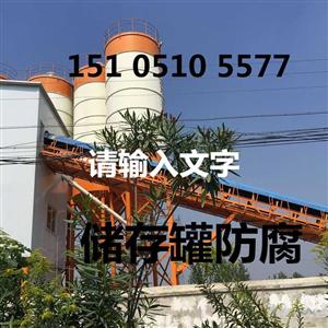 丽江市烟囱防腐美化防腐价格
