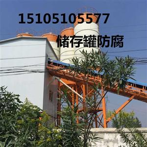 丽江市铁塔、信号铁塔电话
