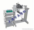 (SYJMTS)土工合成材料直剪仪使用方法