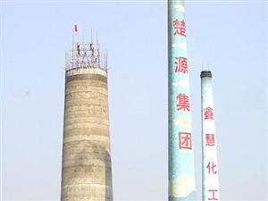文安县烟囱爆破拆除施工队