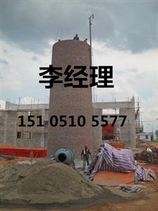 丰宁满族自治县烟囱爆破拆除施工队
