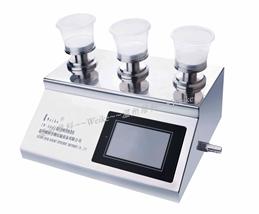 ZW微生物限度检测仪