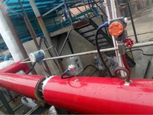 蒸汽显示吨位流量计