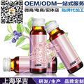 上海周边燕窝胶原蛋白肽多莓醇露oem贴牌加工企业