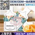燕窝胶原蛋白肽多莓饮料代加工 系列燕窝袋装饮料OEM
