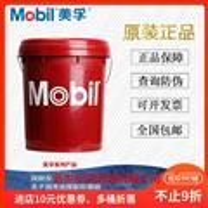工�I��滑脂Mobilgrease XHP™220系列