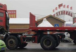 从郑州到武胜县的物流公司速度快捷